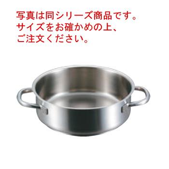 パデルノ 外輪鍋(蓋無)1009-32cm 電磁【外輪鍋】【ステンレス外輪鍋】【PADERNO】【ステンレス】【電磁調理器対応】【IH対応】【ステンレス製】