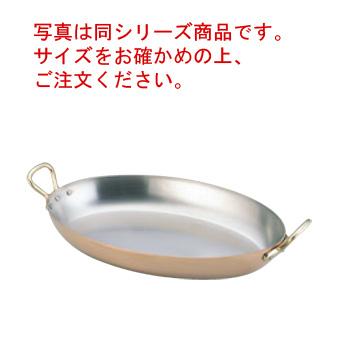 モービル カパーイノックス オーバル両手フライパン 6524-30【フライパン】【MAUVIEL】【Cuprinox】【両手パン】【銅フライパン】【業務用フライパン】【業務用】【オーバルパン】