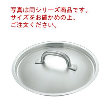 マトファー/ブウジャ 鍋蓋 6820 40cm(電磁鍋用)【鍋蓋】【鍋フタ】【鍋ブタ】【鍋ぶた】【MATFER】【BOURGEAT】【ステンレス製】