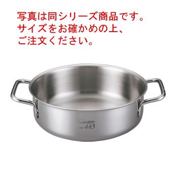 EBM Gastro 443 外輪鍋(蓋無)40cm【外輪鍋】【ステンレス外輪鍋】【業務用鍋】【電磁調理器対応】【IH対応】【ステンレス製】【目盛付】
