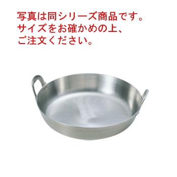 クローバー 18-8 揚鍋 42cm(板厚2.5mm)【揚げ鍋】【天ぷら鍋】【天麩羅鍋】【ステンレス製】【業務用】