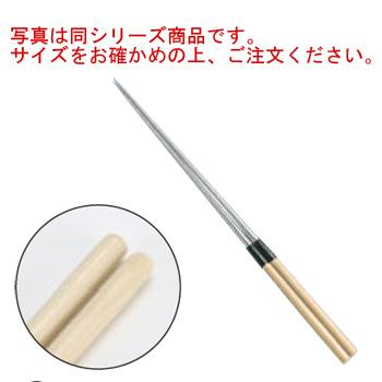 白木柄 盛箸(水牛桂付)27cm【菜箸】