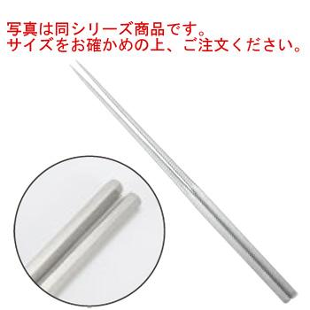 本焼ステンレス六角柄盛箸 150mm【菜箸】【取り箸】