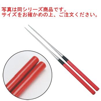 塗り柄盛箸 15cm 朱【菜箸】【取り箸】