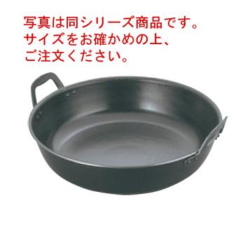 ナカオ 鉄 揚鍋 42cm(板厚3.2mm)【揚げ鍋】【天ぷら鍋】【天麩羅鍋】【鉄製】【業務用】