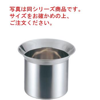 クローバー 18-8 中華カス入れ 33cm【揚げ物用品】