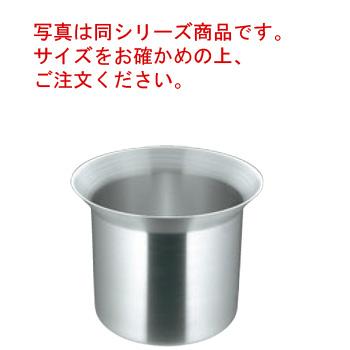 アルミ 天カス入 中(φ300)【揚げ物用品】