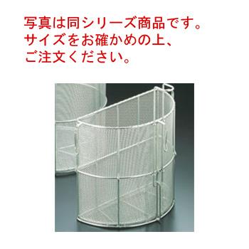 EBM 18-8 半円型 スープ取りザル 33cm用【スープ濾し】【スープこし】【ステンレス】【1/2サイズ】【業務用】