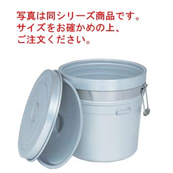 アルマイト 段付二重食缶(大量用)250-X【代引き不可】【キッチンポット】【給食缶】【大容量】【業務用】