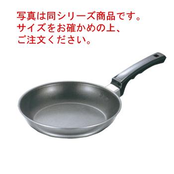 フジIH フライパンDX 26cm【フライパン】【フッ素樹脂加工】【ステンレス製】【電磁調理器対応】【IH対応】【業務用】
