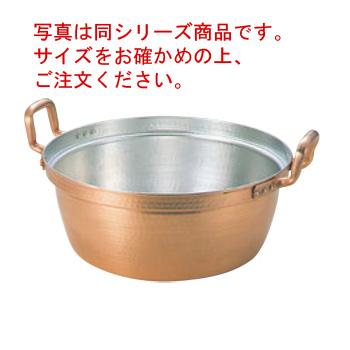 EBM 銅 段付鍋 錫引きあり 39cm【料理鍋】【両手鍋】【銅鍋】【銅製】【段付鍋】【業務用鍋】【業務用】