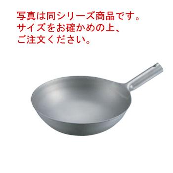 クローバー チタン 北京鍋 36cm(板厚1.2mm)【中華鍋】【チタン鍋】【チタン製中華鍋】【業務用】