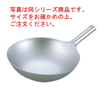 EBM 純チタン 超軽量 中華片手鍋 30cm【中華鍋】【チタン鍋】【チタン製中華鍋】【業務用】