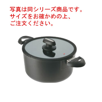 スキャンパン IH IQダッチオーブン 20cm 蓋付 64252000【SCANPAN】【両手鍋】【鍋】【北欧雑貨】【電磁調理器対応】【IH対応】【業務用】【オーブン対応】