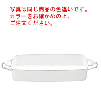 DANSK コベンスタイル ラージベーカー ミッドナイトブルー【ラージベーカー】【DANSK】【ダンスク】【Koben Style】【コベンスタイル】【IH対応】【オーブン対応】【キッチン用品】