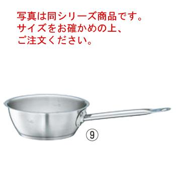フィスラー コニカルパン 20cm 84-143-20【コニカルパン】【フィスラー】【ニュープロコレクション】【片手鍋】【キッチン用品】