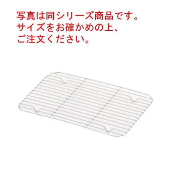 好評受付中 EBM-19-0533-02-009 18-8 組バットアミ 新作入荷!! 網 バット 7号