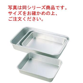 アルマイト 深バット 3取【業務用】【アルミバット】