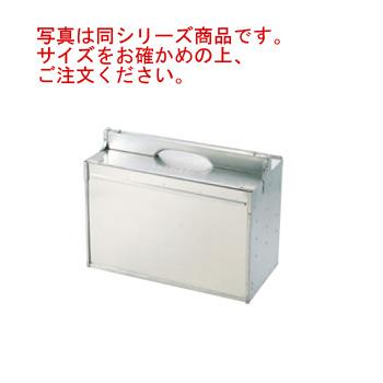 アルミ 出前箱 大型 横型 3段【出前箱】【岡持ち】