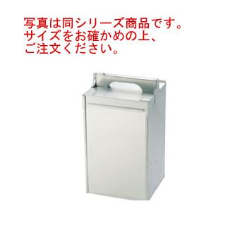 アルミ 出前箱 縦型 3段【出前箱】【岡持ち】