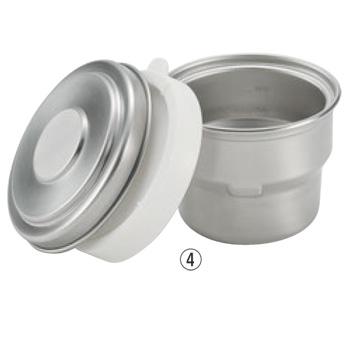 【売れ筋】 ステンマイルドボックスミニ ホワイト SMB-MIN【食缶】【バット】, パルガントン 公式 abdeabbb