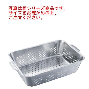 UK 18-8 野菜水切りバット 手付 8枚取【業務用】【ステンレスバット】