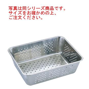 UK 18-8 野菜水切りバット 8枚取【業務用】【ステンレスバット】