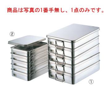 CL 18-8 番重バット 特大 浅型(9cm)手無【バット】【角バット】【番重】