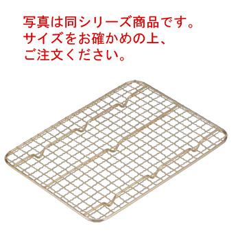 ステンレス 角バットアミ クリンプ目(金メッキ付)2枚取【バット】【角バット】