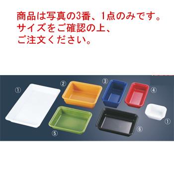 ガストロン ガストロノームパン 3462(1/2)H100mm ブルー【業務用】【GASTRON】【フードパン】
