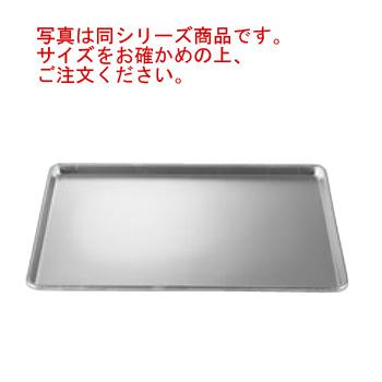 ヴォラース アルミ シートパン 浅型 5315【天板】【グリル天板】