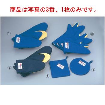 タッカーバンガード オーブンミットスリーフィンガー(1枚)07120【グローブ】【グリルミット】【オーブン手袋】