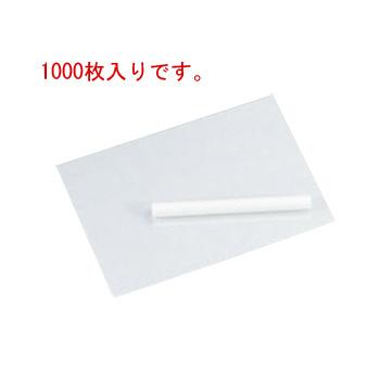 マトファー シリコンペーパー(1000枚入)777331【代引き不可】【クッキングシート】【製パンシート】