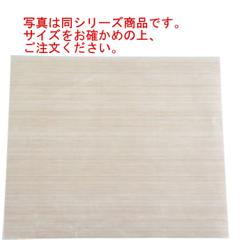 EBM 厚口テフロン ベーキングシート(10枚入)シルパット用小【パンシート】