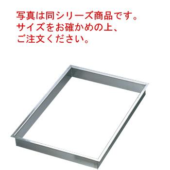 EBM 18-8 角 セルクル ツバ付 6枚取天板用 40H【製菓天板用】【製菓型取り】