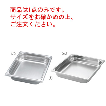 マトファー/ブウジャ ガストロノームパン 7436.15 2/4 150mm【matfer】【ホテルパン】【フードパンカバー】