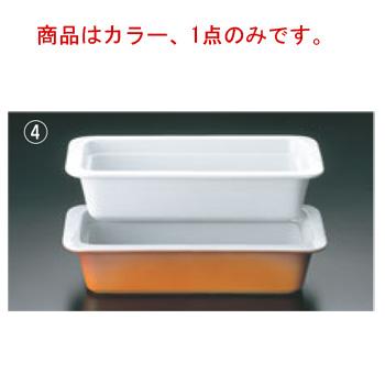 ロイヤル ガストロノームパン No.625 1/3 H70mm カラー【業務用】【ROYALE】【フードパン】