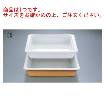 バレンチナ オーブンウェア ガストロノームパン 2/3 H65mm カラー【業務用】【フードパン】
