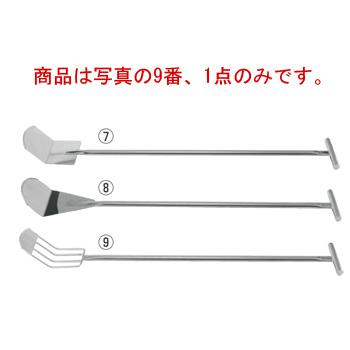 らくらくターナー 熊手型4本爪 RR4-1200【給食用】【業務用】