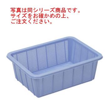 EBM-19-0354-07-002 100%品質保証 アシスト 角ざる 70%OFFアウトレット 深2型 ブルー ザル ざる 水切り 厨房用品 業務用 洗い物かご 洗いカゴ 洗いかご バスケット