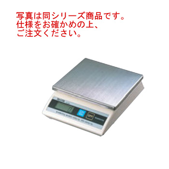タニタ 卓上スケール 2kg KD-200 デジタル式【デジタルはかり】【デジタルスケール】【秤】【TANITA】【業務用】