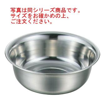 モモ 18-0 洗い桶 40cm【料理桶】【たらい】【タライ】【食器桶】【水洗い】【ステンレス製】【業務用】【厨房用品】