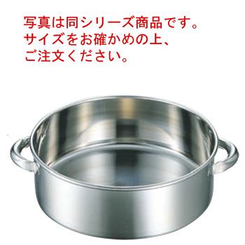 EBM 18-8 手付 洗い桶 33cm【料理桶】【たらい】【タライ】【食器桶】【水洗い】【ステンレス製】【業務用】【厨房用品】