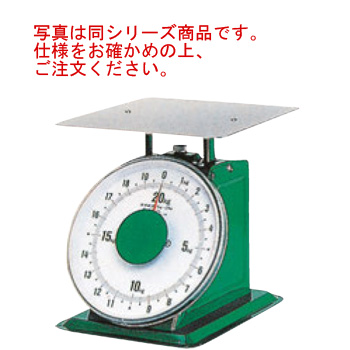ヤマト はかり 特大型 平皿付 30kg(SD-30)【秤】【はかり】【計量機器】【業務用】【キッチン用品】【厨房用品】