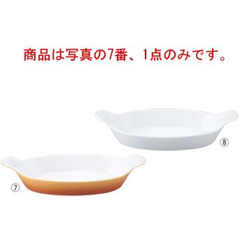 シェーンバルド オーバルグラタン皿(手付)9022228 茶【オーブンウェア】【ベーキングウェア】【ベイキングウェア】【SCHONWALD】【小判型】【耐熱容器】【耐熱皿】【厨房用品】【キッチン用品】