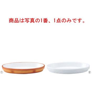 シェーンバルド オーバルグラタン皿 9278324(3011-24)茶 24cm【オーブンウェア】【ベーキングウェア】【ベイキングウェア】【SCHONWALD】【小判型】【耐熱容器】【耐熱皿】【厨房用品】【キッチン用品】