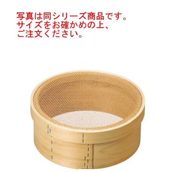 木枠 銅張 パン粉フルイ 8寸(24cm)6.5メッシュ【粉ふるい器】【シフター】【業務用】【製菓道具】【製菓用品】【厨房用品】【キッチン用品】