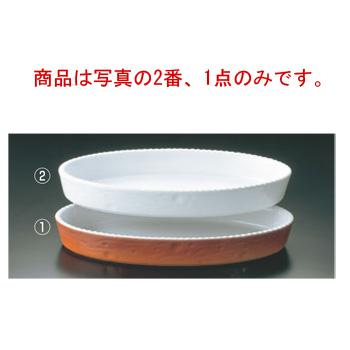 ロイヤル 小判 グラタン皿 No.200 44cm ホワイト【オーブンウェア】【ベーキングウェア】【ベイキングウェア】【ROYALE】【オーバル型】【耐熱容器】【厨房用品】【キッチン用品】