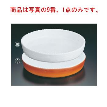 ロイヤル 丸深型 グラタン皿 No.300 40cm カラー【オーブンウェア】【ベーキングウェア】【ベイキングウェア】【ROYALE】【ラウンド型】【耐熱容器】【厨房用品】【キッチン用品】
