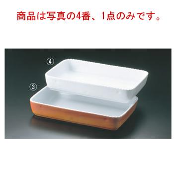 ロイヤル 角 グラタン皿 No.500 44cm ホワイト【オーブンウェア】【ベーキングウェア】【ベイキングウェア】【ROYALE】【耐熱容器】【厨房用品】【キッチン用品】